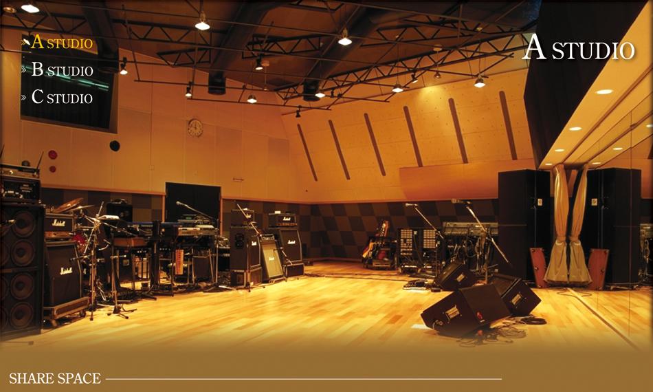 世田谷スタジオ