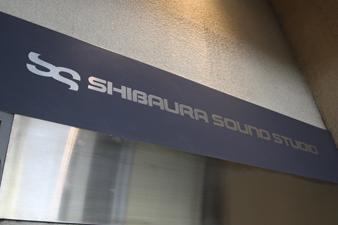 芝浦スタジオへようこそ!